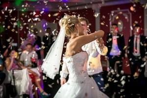 Minneapolis Wedding DJ